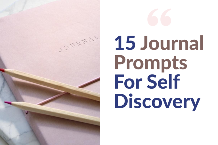 15-journal-prompts-for-self-discovery
